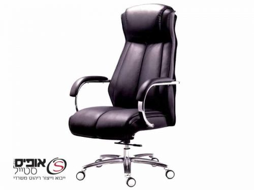כיסא מנהל אביב מעור