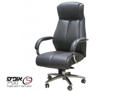 כיסא מנהל אביב מעור שחור