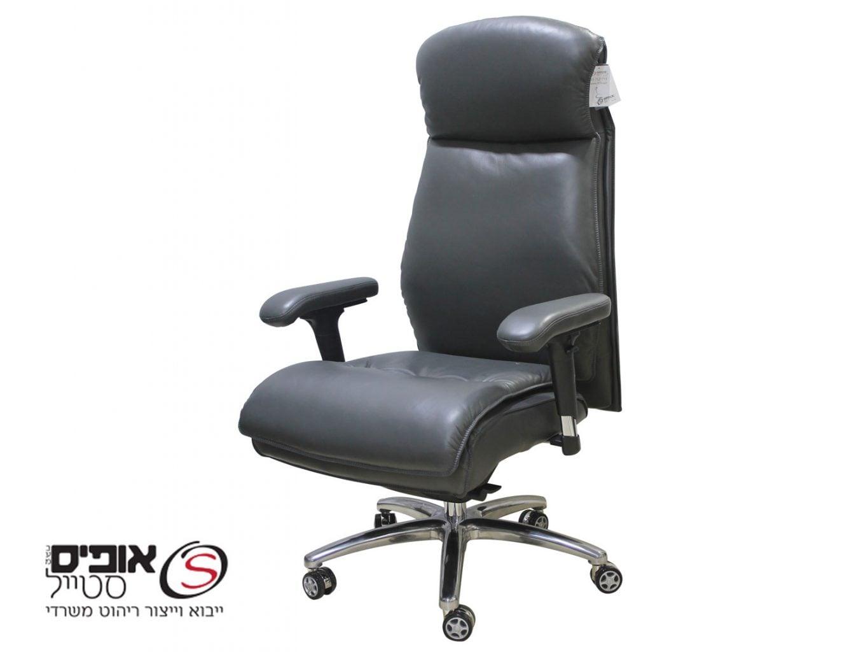כיסא מנהל נתנאל מעור
