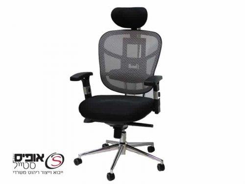כיסא  מנהל לעבודה מול  מחשב אפולו