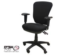כיסא מחשב גל