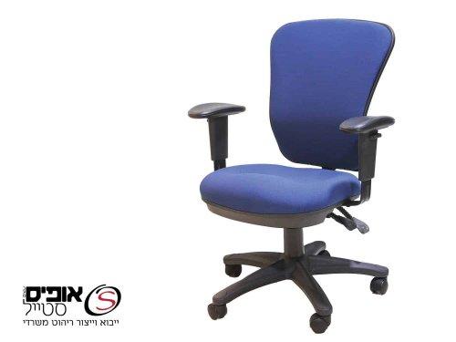 כסא מחשב גל