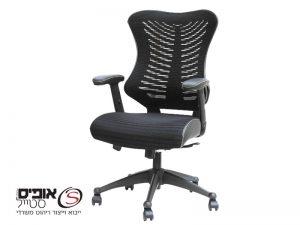 כיסא מחשב רפאל