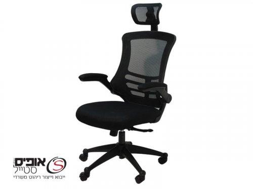 כסא מחשב איקס