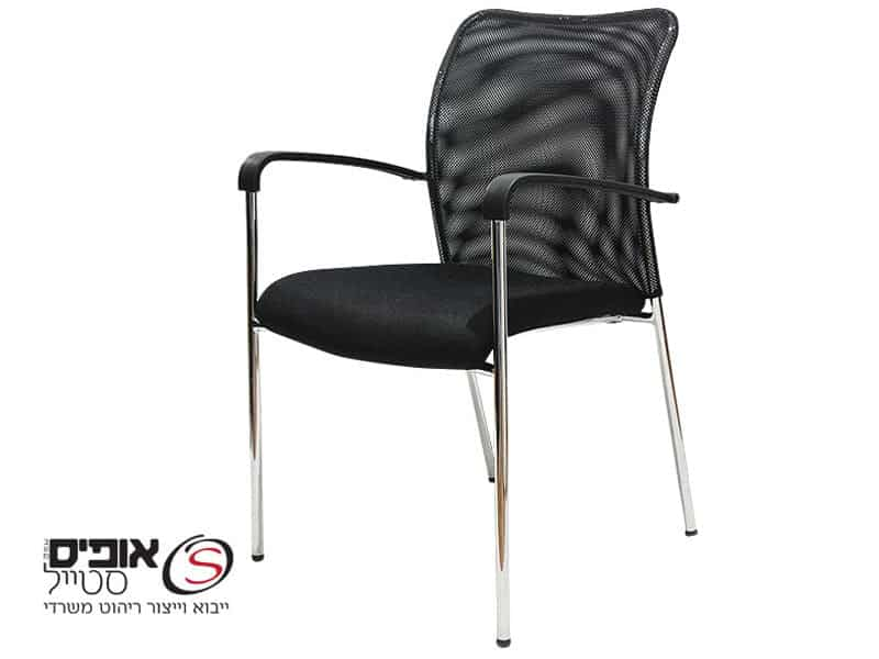 כיסא אורח בילי