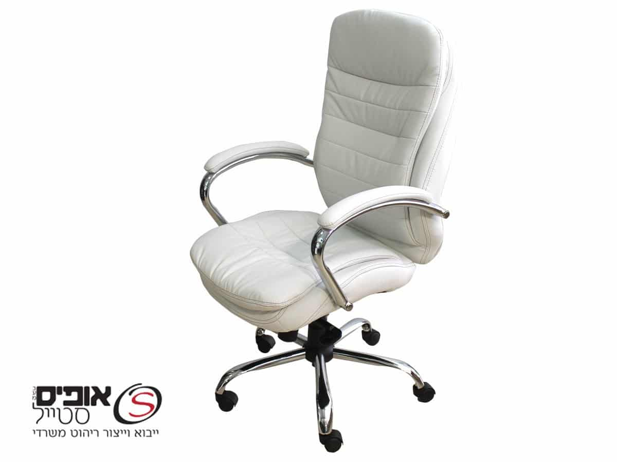כיסא מנהלים פטריק שחור