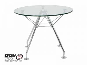 Julian Round Conference Table