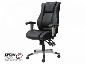 Kaisar Executive Chair