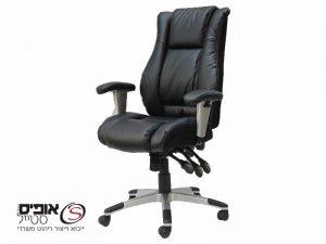 כיסא מנהלים קיסר