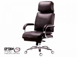 כיסא מנהלים אופיר