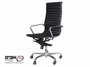 כיסא מנהלים אומגה גב גבוה
