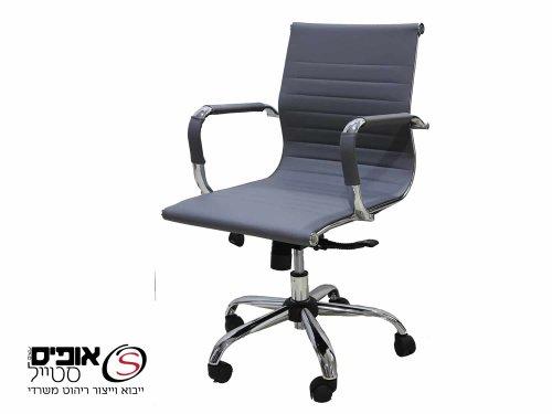 כסא  משרדי אומגה B