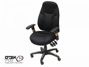כיסא מחשב פולי