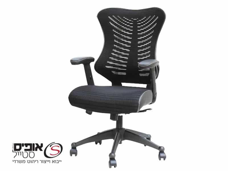 כסא רפאל