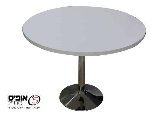 שולחן ישיבות עגול רגל נרוסטה