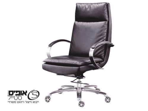 כיסא מנהל  טופז שחור