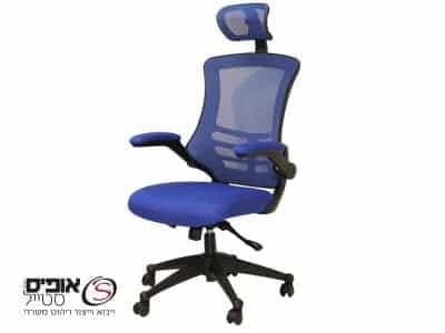 כיסא מחשב איקס