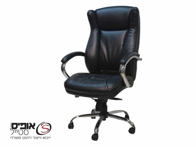 כסא מנהלים חרמון
