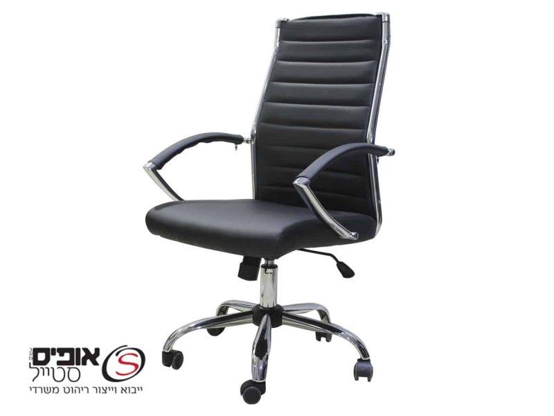 כסא משרד עלית
