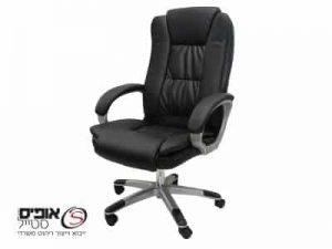 כיסא מחשב נרקיס