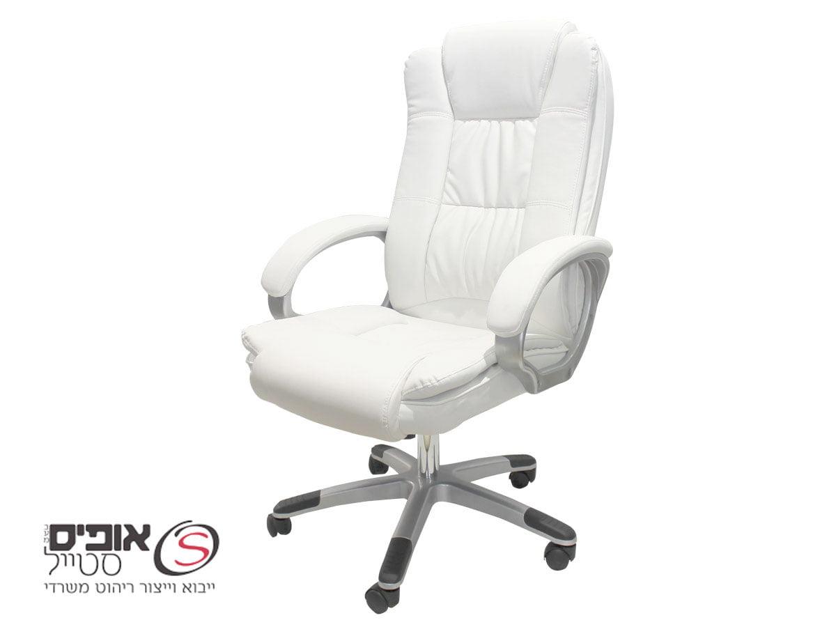 כיסא מנהל נרקיס