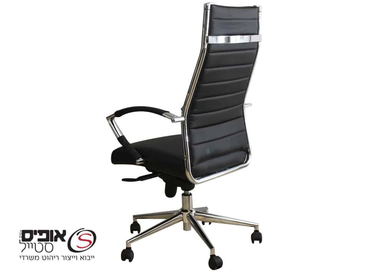 כיסא מנהלים עלית B גבוה