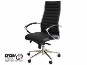 כיסא מנהלים עלית גבוה