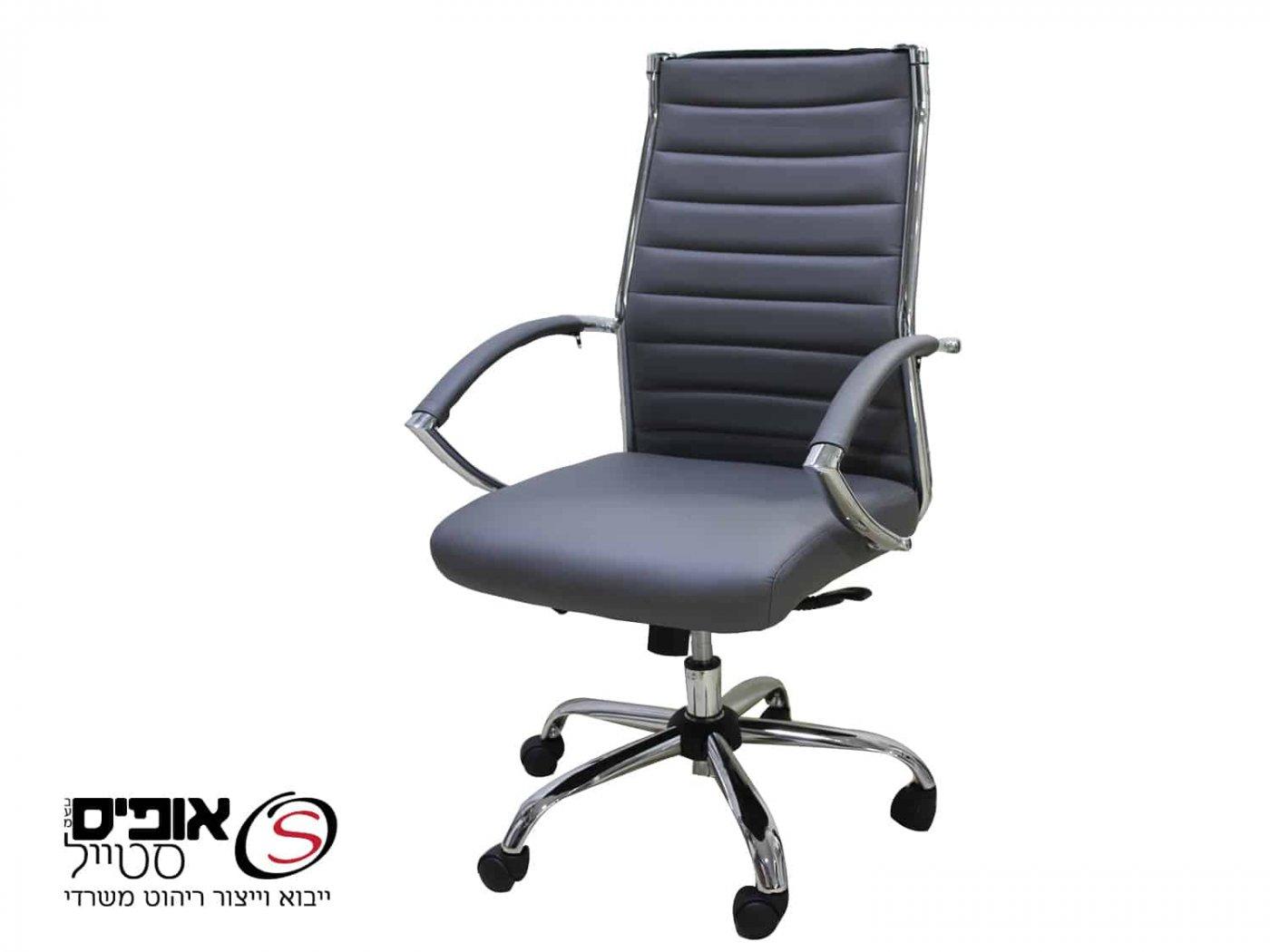כסא  משרדי עלית קצרB
