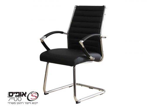 כיסא אורח עלית