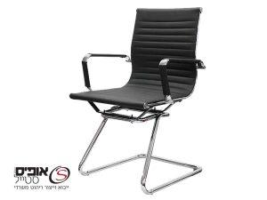 כיסא אורח אומגה