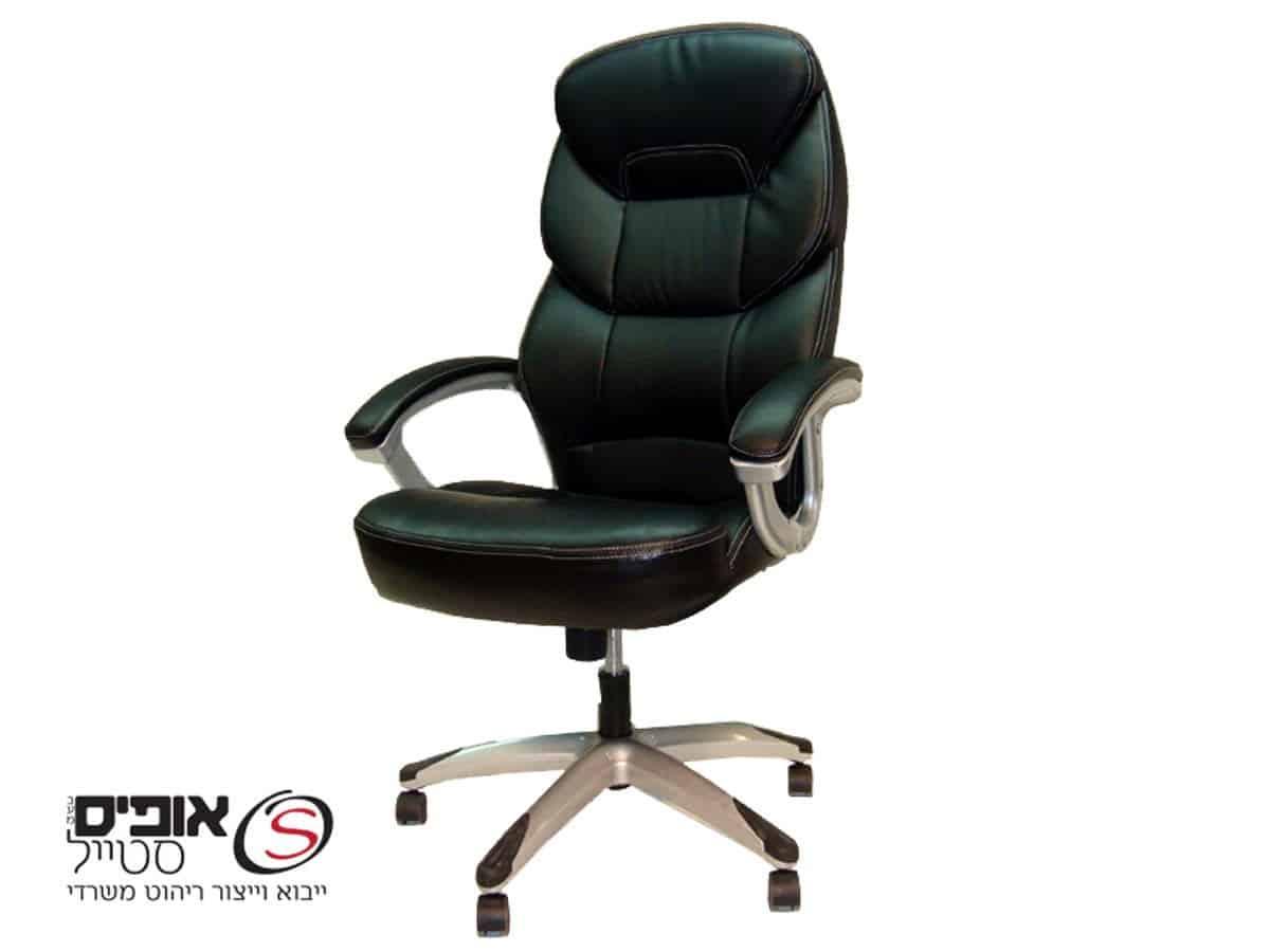 כסא מנהלים אורן B