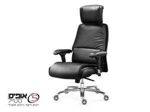 כיסא מנהלים עוז