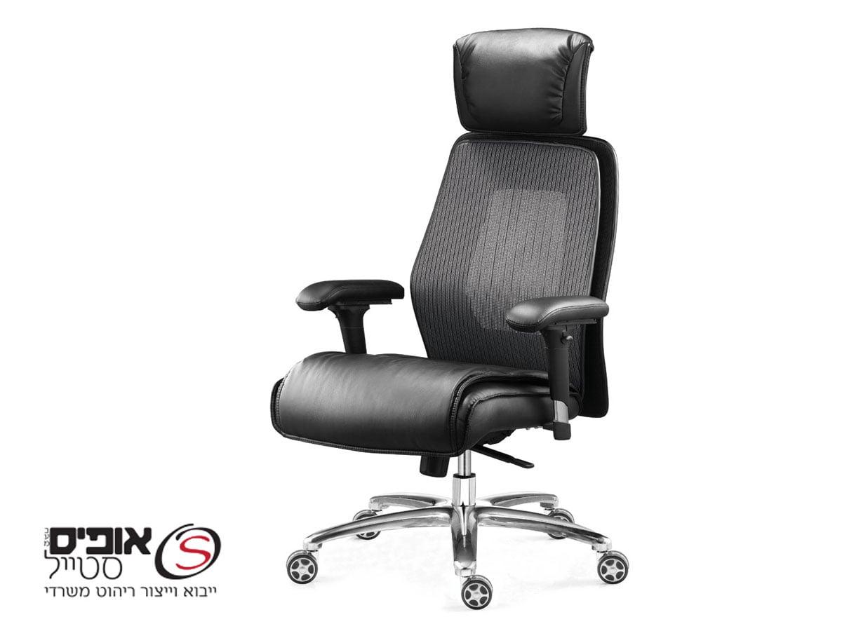 כיסא מנהל דגם עוז