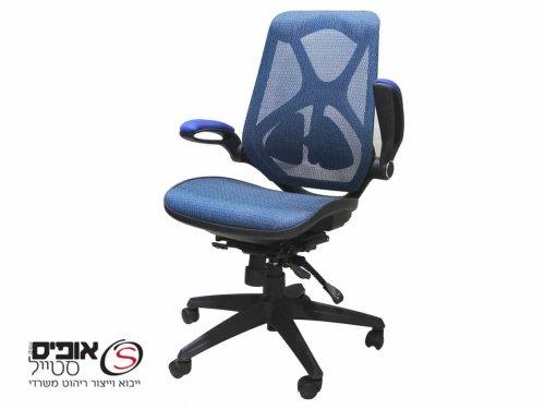 כיסא מחשב יופיטר כחול