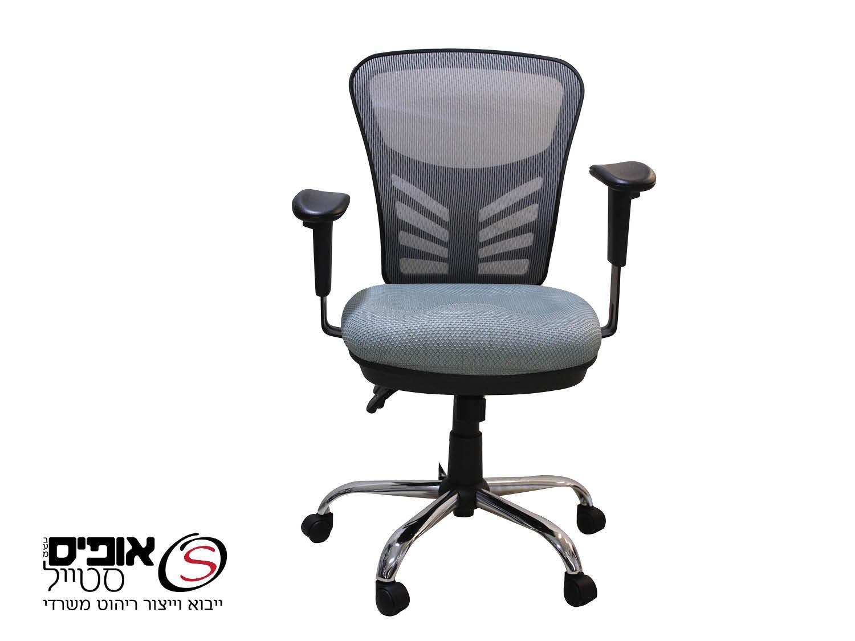 כסא עבודה