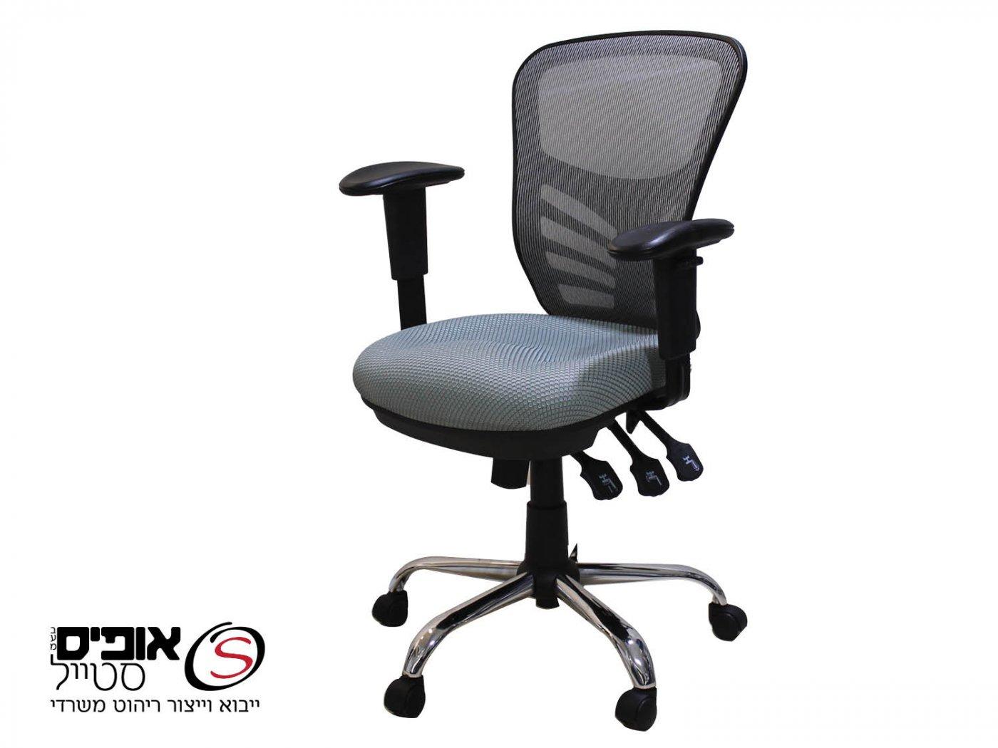כסא מחשב מרקורי