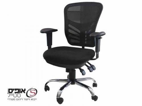 כיסא מחשב מרקורי