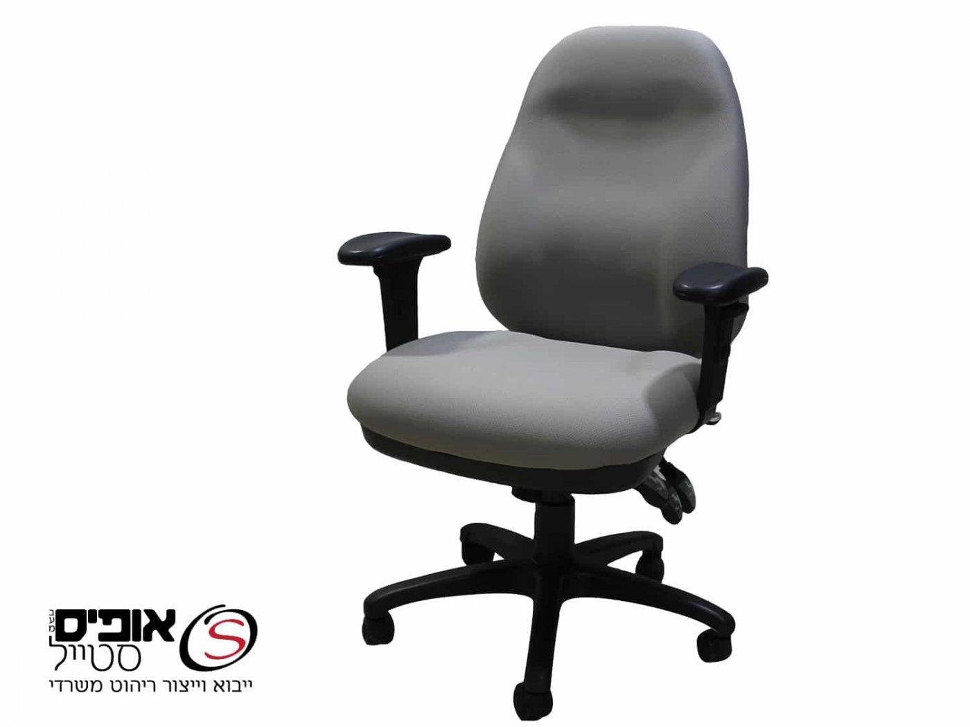 כסא מחשב מילניום המקורי.