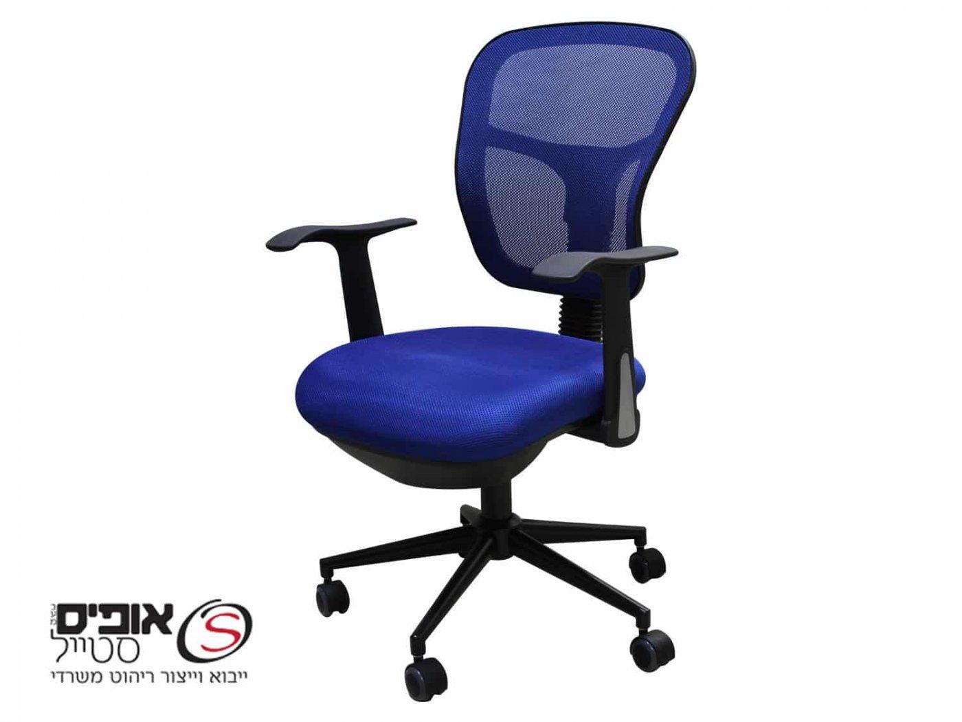 כיסא מחשב יסמין