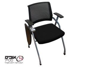 כסא סטודנט