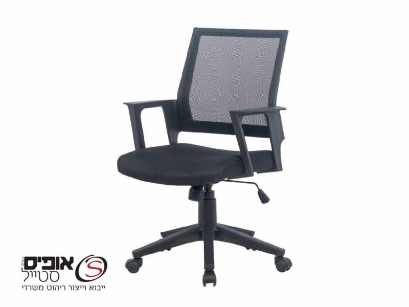 כסא מחשב דגם רועי