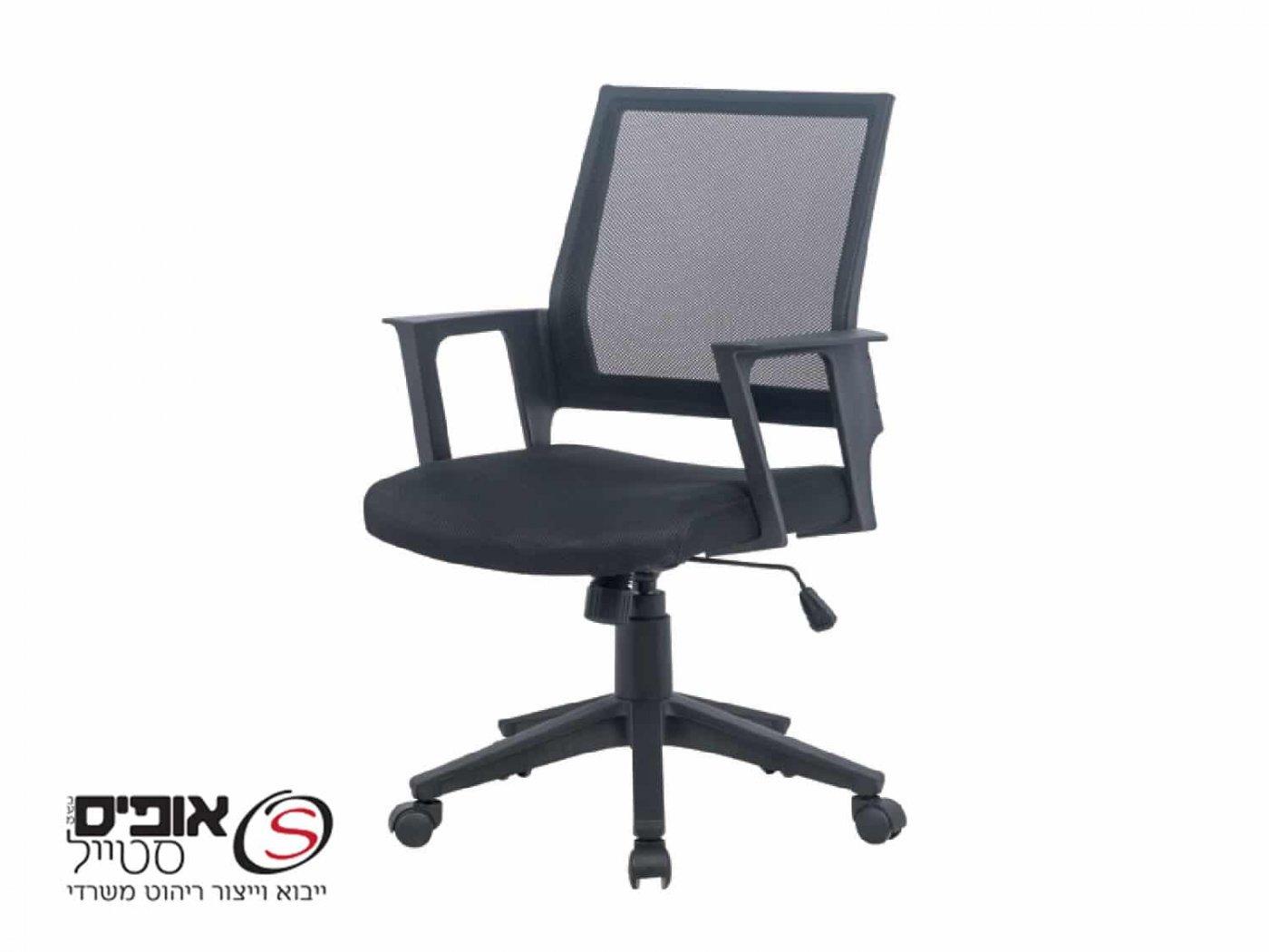 """כסא מחשב דגם """"רועי"""""""