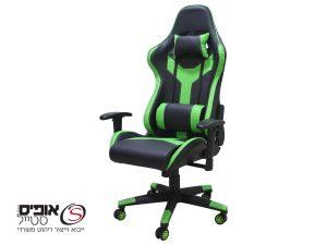 """כסא גיימינג-ריי-גב נשכב -ידיות מתכווננות-680 ש""""ח המחיר הזול ביותר"""