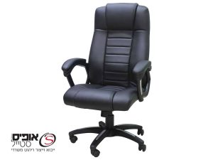תוספת כסא מחשב | כסאות מחשב I כסאות עבודה - אופיס סטייל ריהוט משרדי RF-55