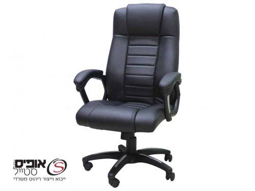 כסא מנהלים דגם לואיס