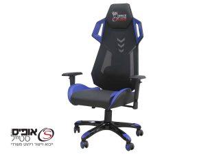 כסא גיימינג דגם סטארטק כחול עם ידיות מתכווננות וכרית תמיכה לגב