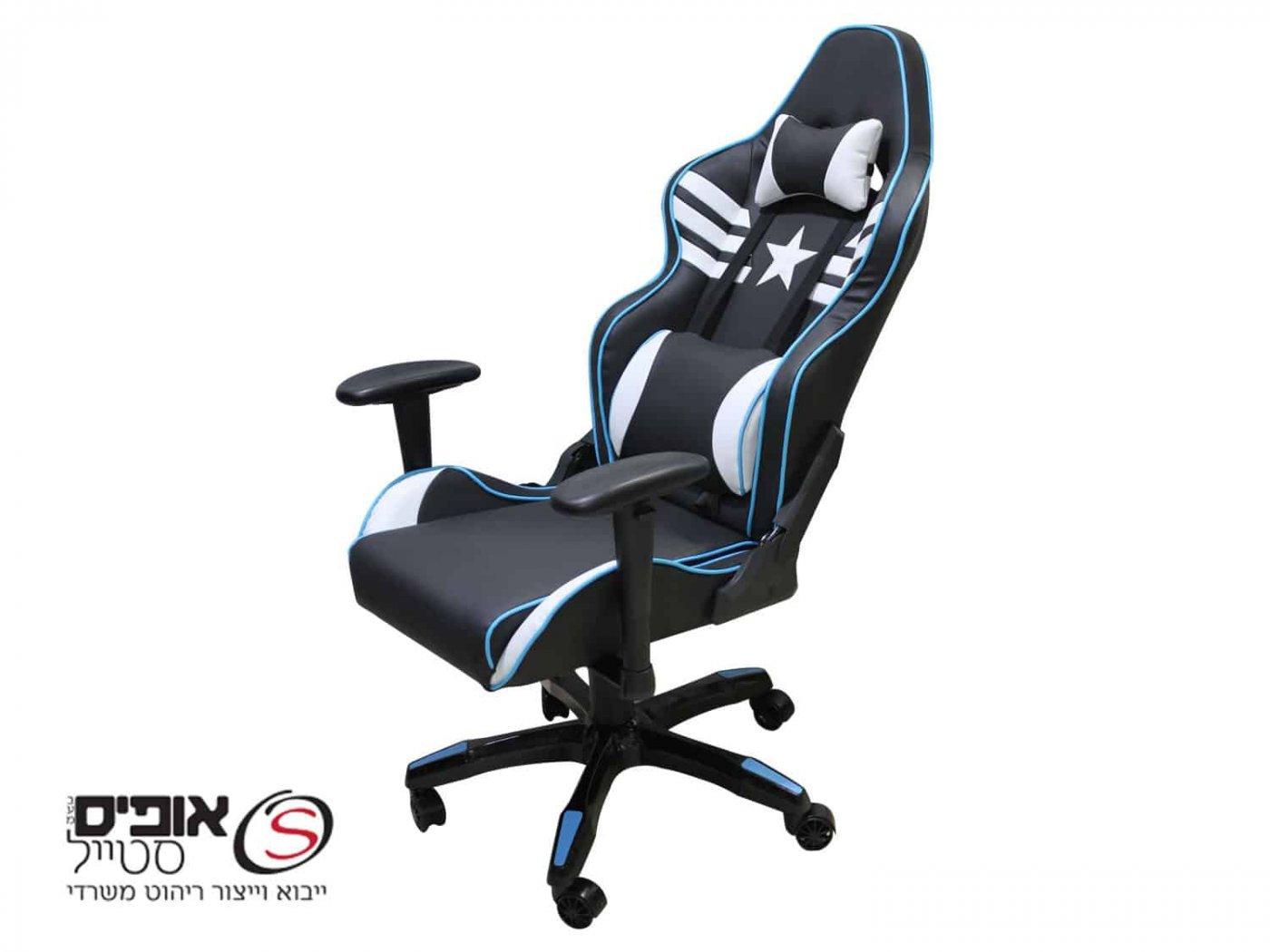 כסא גיימינג דגם אמריקנו