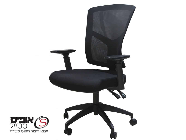 כסא מחשב דגם מורן