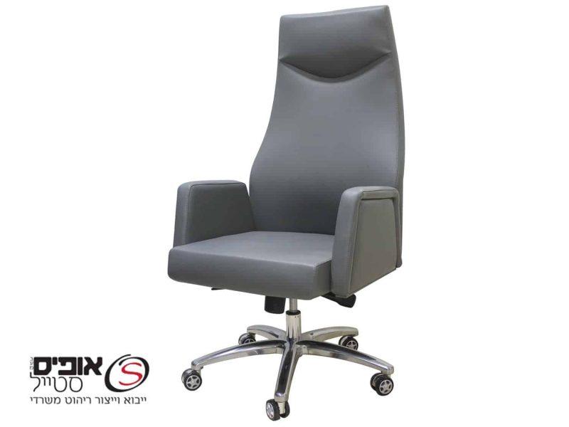 מעולה כסאות יוקרה למנהלים, כסאות מנהלים כסא מנהל דגם גפן | אופיס סטייל JJ-93