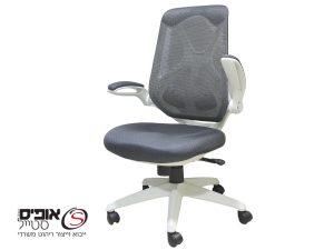 כסא יופיטר לבן